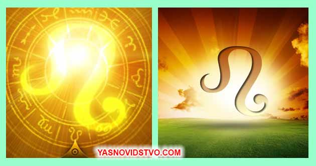 Солнце во Льве 002 Солнце в знаках зодиака