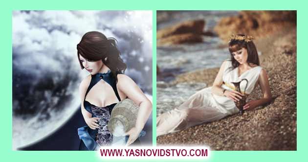 Венера в знаках зодиака 012 в Водолее