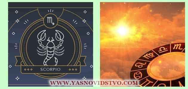 Марс в Скорпионе 08 знаках Зодиака