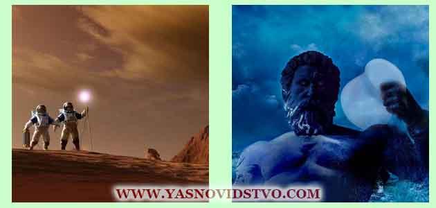 Марс в Водолее 11 знаках Зодиака