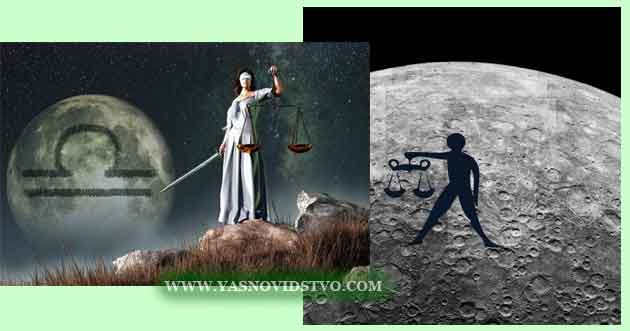 Меркурий в Весах 07 знаках Зодиака